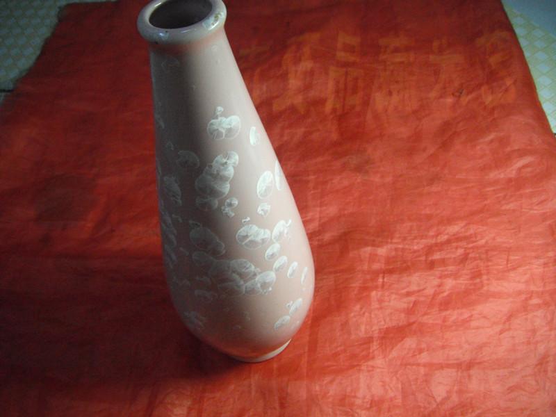 70年代文革时期 雪花瓷