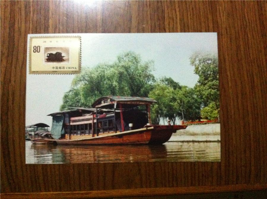 红船明信片手绘