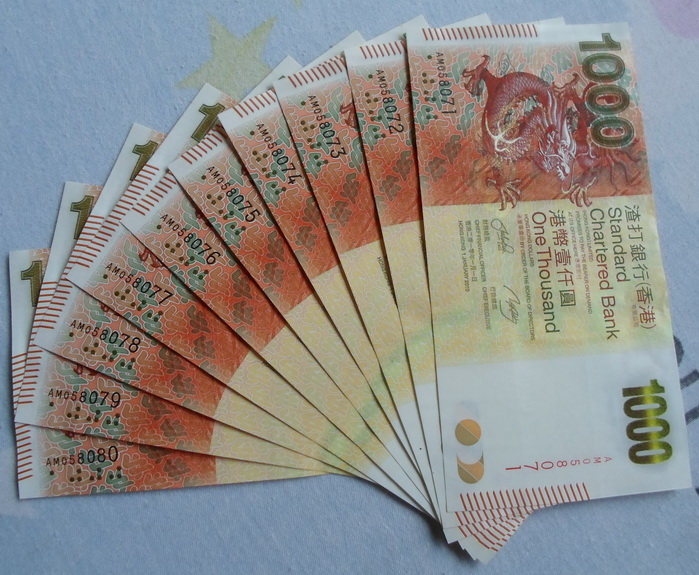 欧元最大面值_港币面值最大是多少-港币最大面值 5000/港币5000元图片/港币面值 ...