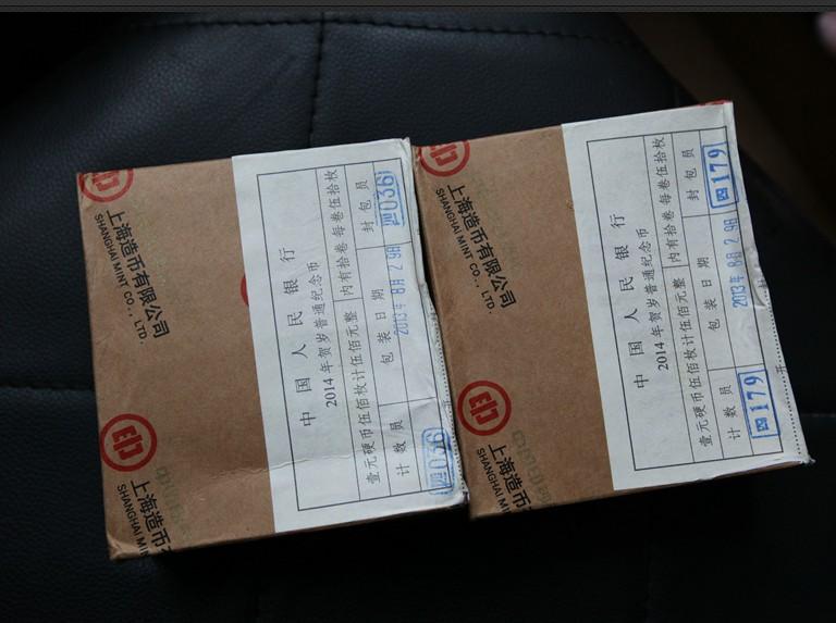 顺丰快递店面全程监控下发货!
