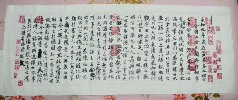 纯手工皇室十字绣 王羲之书法作品《兰亭序》