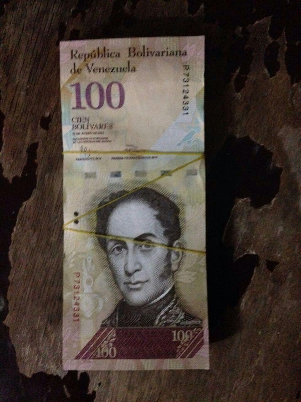 大量出售委内瑞拉币[中国投资资讯网交易在线