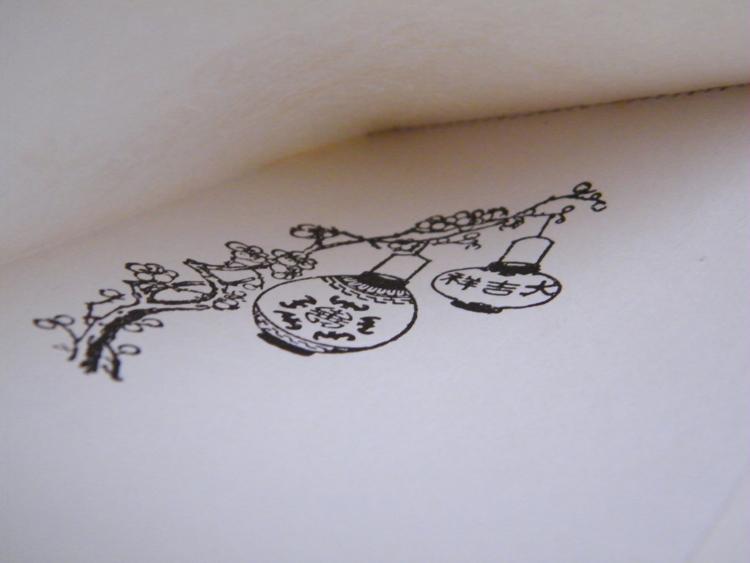 民国高级信纸一本,带民国特色图案和字母水印