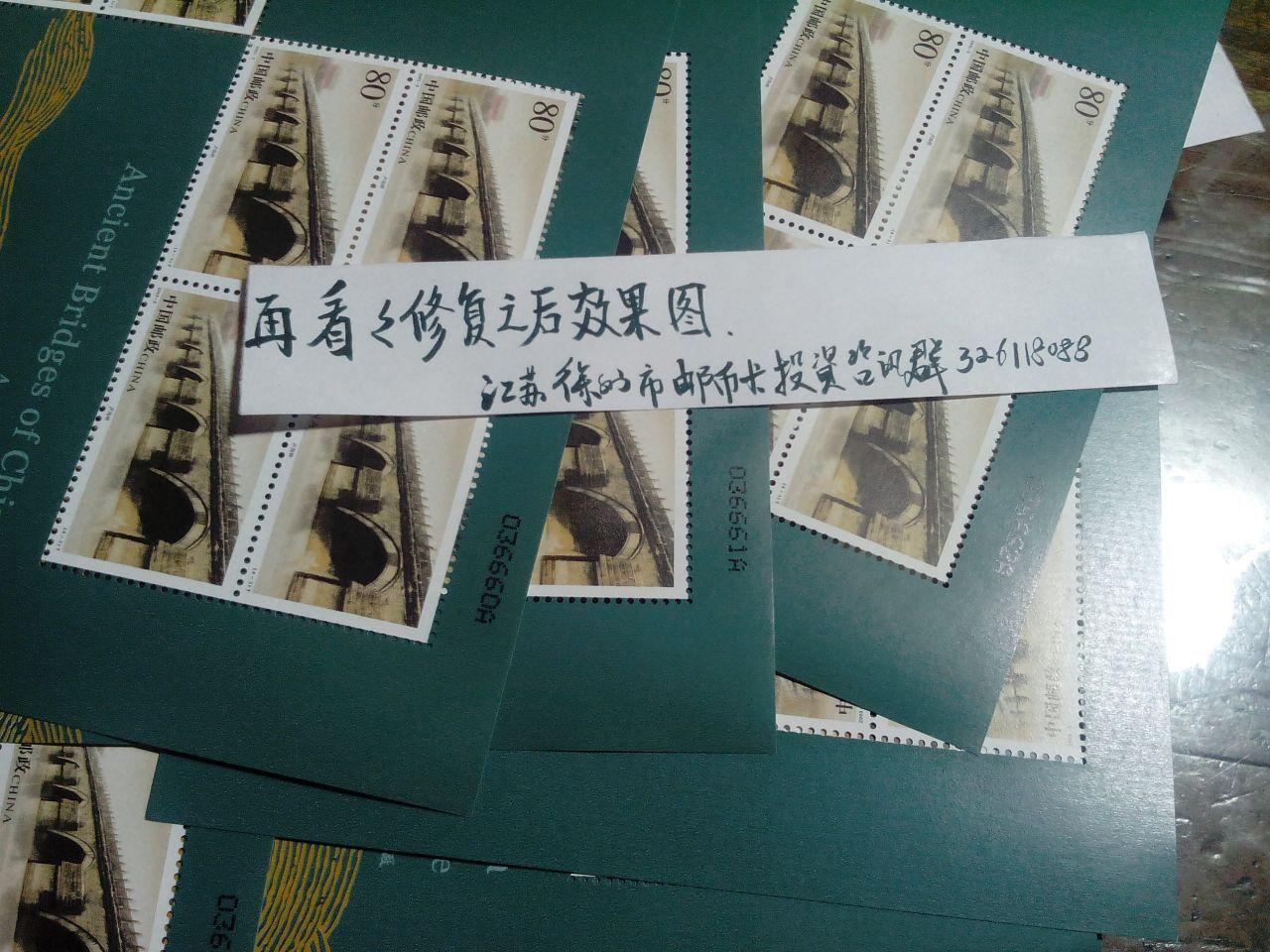 江苏徐州邮资票品维修美容中心服务范围